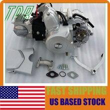 TDR Atv Profesional Semi Auto Motor de 125cc Motor de ATV QUAD Go Kart 110 125 3 delantero 1 Inversa