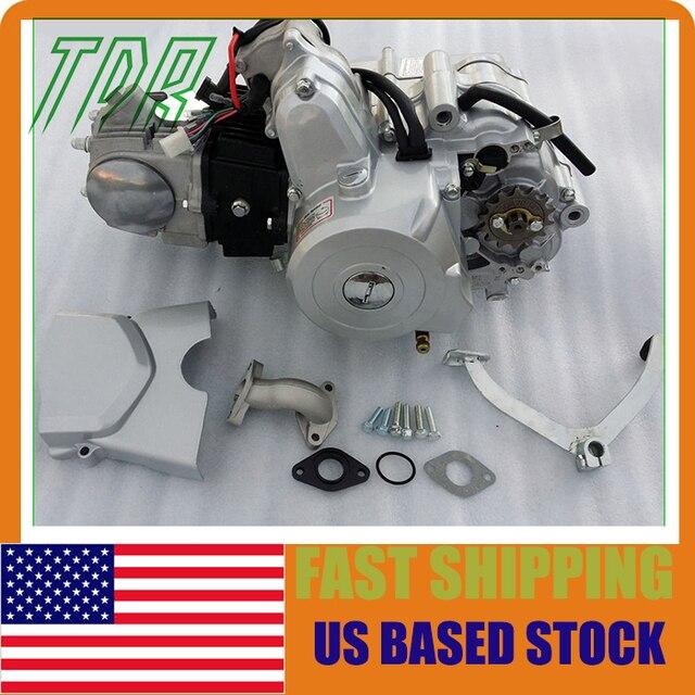 TDR ATV Teile Professionelle Semi Auto 125cc Motor für ATV QUAD Go ...