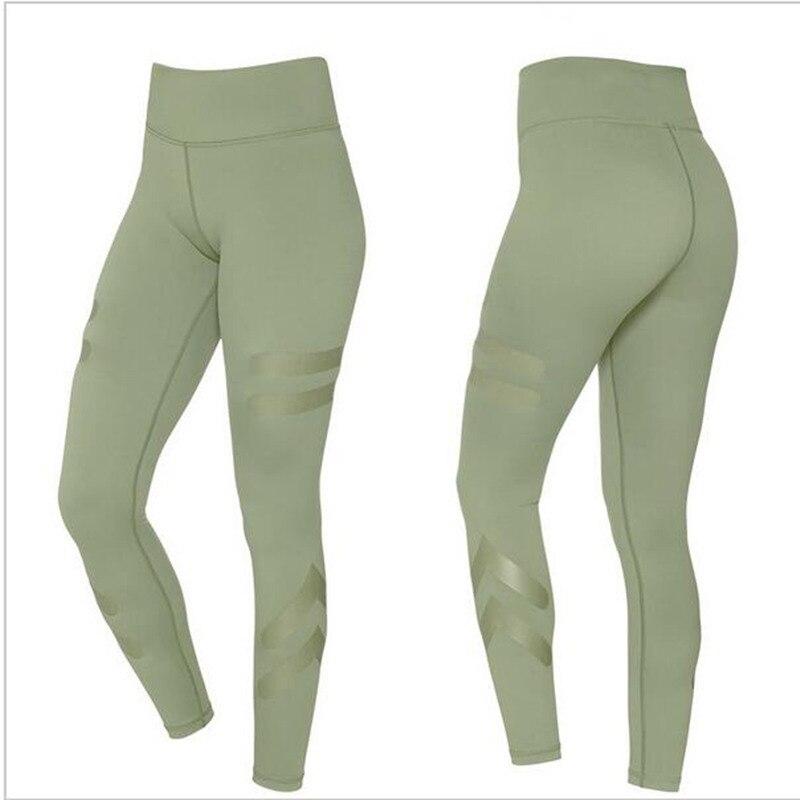 Army Green Sporting Leggings Clothing For Women's Fitness Quick Dry Pants High Waist Leggins Fitness Workout Leggings