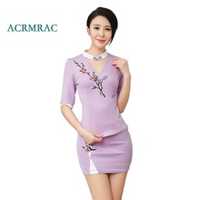 ACRMRAC Women s suits summer short font b Slim b font embroidery Patchwork Hollow Short sleeve
