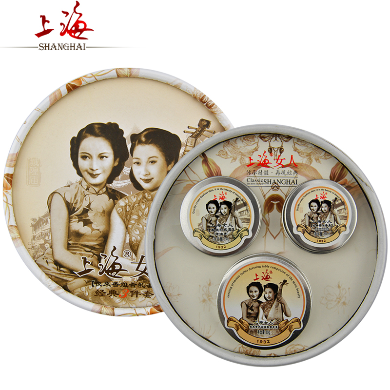 SH Women 134g:Vanishing Cream+Pore Silky Balm+Solid Perfume, skin whitening Herbal face care aloe vera makeup base