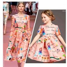 Мультфильм шаблон пачки платья для девочек девушка бутик одежды костюмы дешевые детской одежды qz788