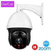 Owlcat HD 96P IP Camera 3X Motorized Auto Zoom Varifocal 1 3MP Outdoor PTZ IP Camera