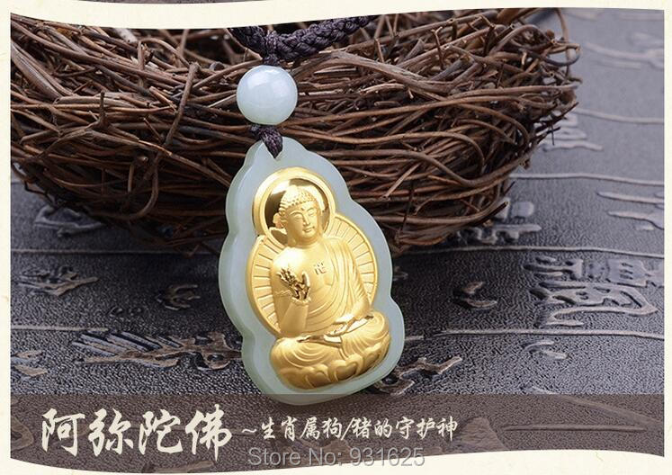 Natural HeTian Yu 100% Pure Solid 18 Gold Amulet Buddha amituofo Lucky Blessing Pendant Necklace + Certificate Fine JewelryNatural HeTian Yu 100% Pure Solid 18 Gold Amulet Buddha amituofo Lucky Blessing Pendant Necklace + Certificate Fine Jewelry