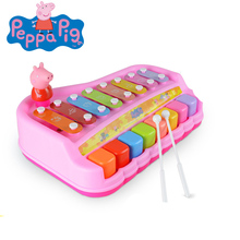 Peppa pig Toy Musical Instrument  Learning Education Infant baby toy knock on the piano eight-tone children musical toys