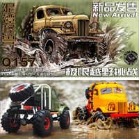 Kingkong RC 1/12th Q157 Mud Monster 4x4 Soviet Truck w/Metal Chassis KIT Set RC CAT birthday present