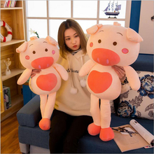купить New Style Cute Pink Pig Doll Soft Plush Toys Stuffed Animal Pig Plush Doll Toy Children Toys Valentine's Day Gift по цене 1360.59 рублей