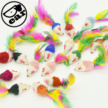 10 Pcs False Mouse Pet Cat Toys Mini Playing with Colorful Feather