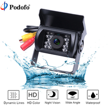 Podofo Bus and Truck Backup Camera Waterproof 18 IR LED Car Rear Vehicle Camera 12V Reversing Parking Rearview Cam Night Vision