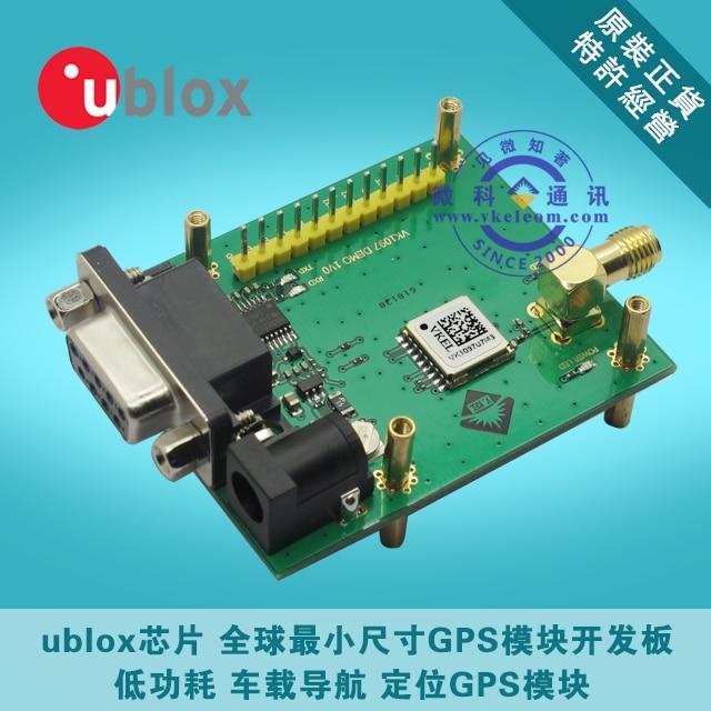 VK1097U7M3 development board GPS module UBLOX DEMO 1-10Hz ublox rate module xilinx xc3s500e spartan 3e fpga development evaluation board lcd1602 lcd12864 12 module open3s500e package b