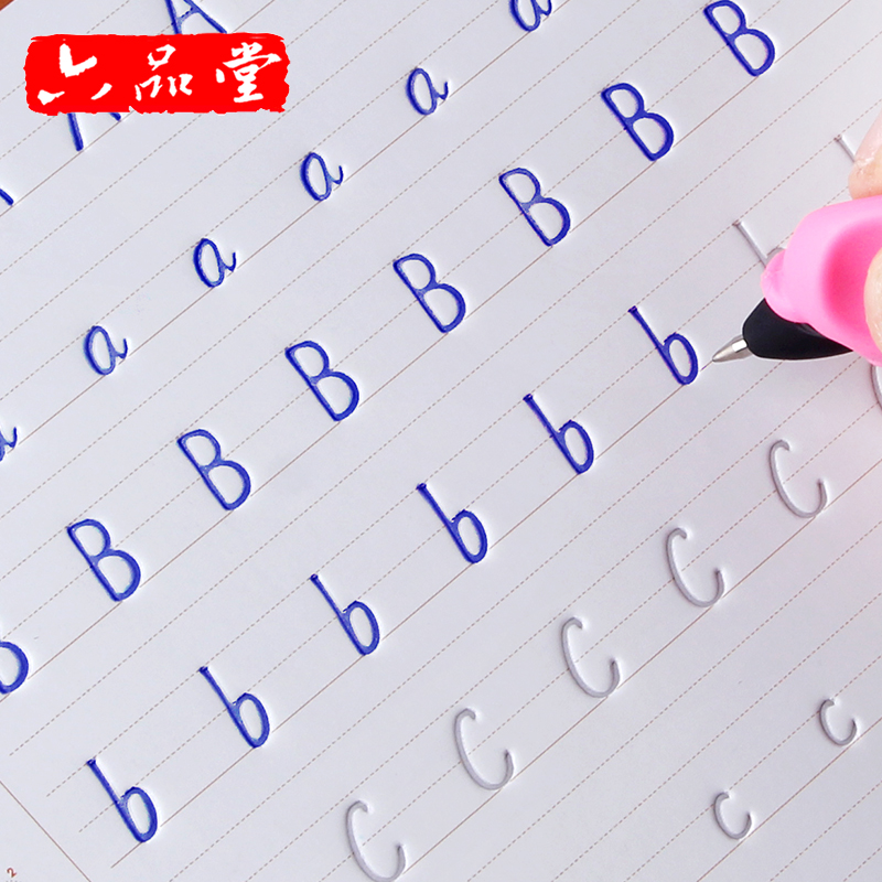 Reusable Chinese English Liu Pin Tang 3D Groove Auto Dry Repeat Practice Calligraphy Copybook For Kids Children Exercises Book