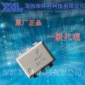 Бесплатная доставка 10 шт./лот 4N37 4N37M Пакет DIP-6 высокоскоростной оптрон новый оригинальный