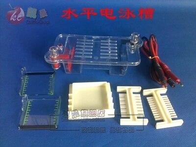 Horizontal Electrophoresis Tank Non-platinum Electrode Biological Instrument Free Shipping