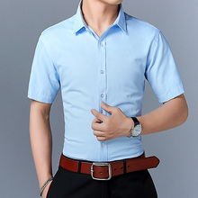 Is sturdy body short-sleeved solid color youth cotton shirt higher size mens free shipping