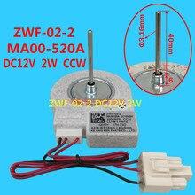 1 unidad aplicable al motor del ventilador del refrigerador de Midea Samsung ZWF 02 2 DC12V 2W piezas del ventilador del motor del refrigerador DC