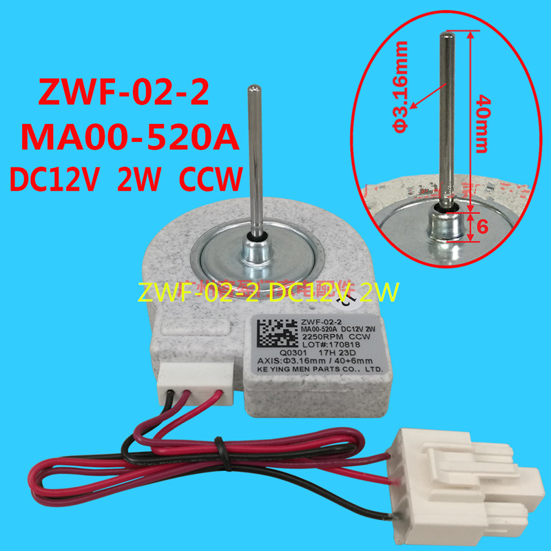 все цены на 1pcs Applicable to the Midea Samsung refrigerator fan motor ZWF-02-2 DC12V 2W refrigerator DC motor fan parts