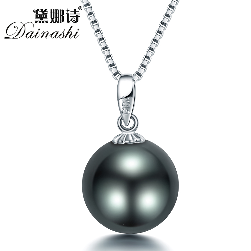 Dainashi Natural Black Pearls Necklace Natural Gemstone Pendant Necklace S925 Silver Elegant Women Party Jewelry Best GiftDainashi Natural Black Pearls Necklace Natural Gemstone Pendant Necklace S925 Silver Elegant Women Party Jewelry Best Gift