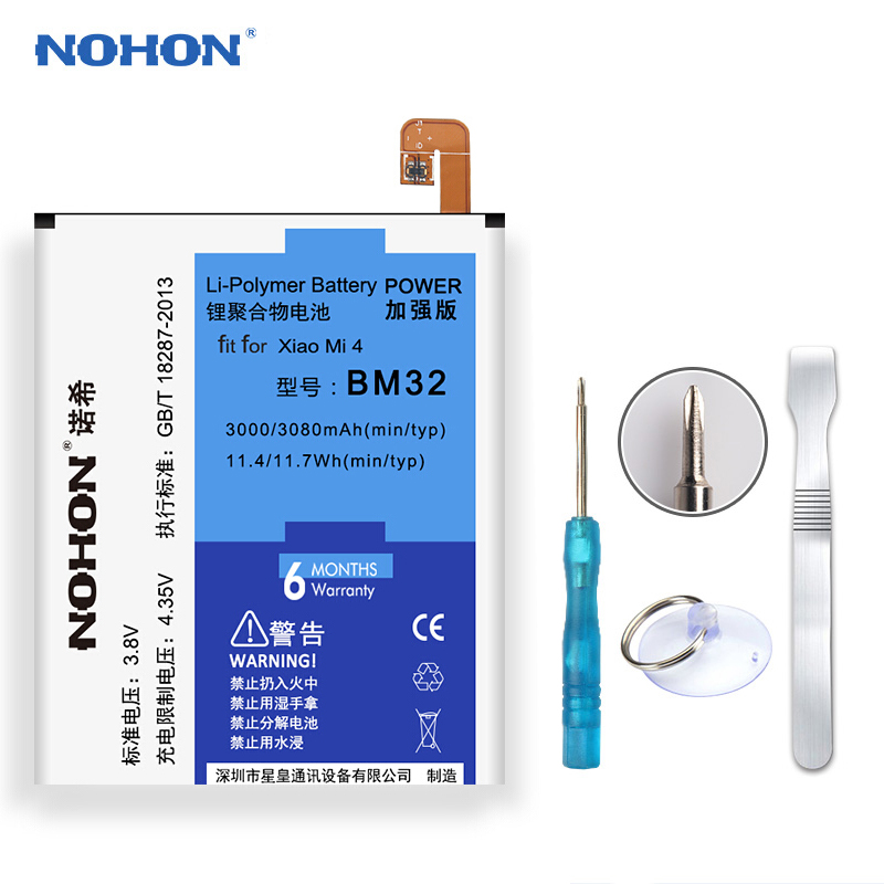 D'origine NOHON BM32 Batterie Pour Xiao mi mi 4 mi 4 M4 téléphone portable piles de rechange 3080 mAh Livraison De Réparation Outils de Détail paquet