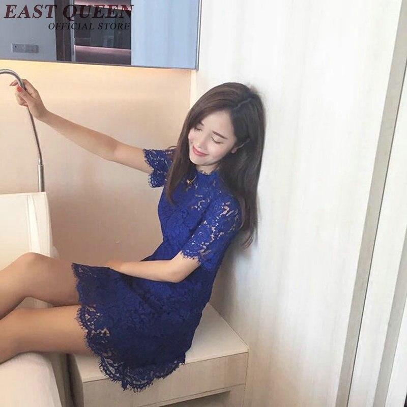 Large size lace dresses summer dress big size slim fit bodycon plus size summer dress 2017