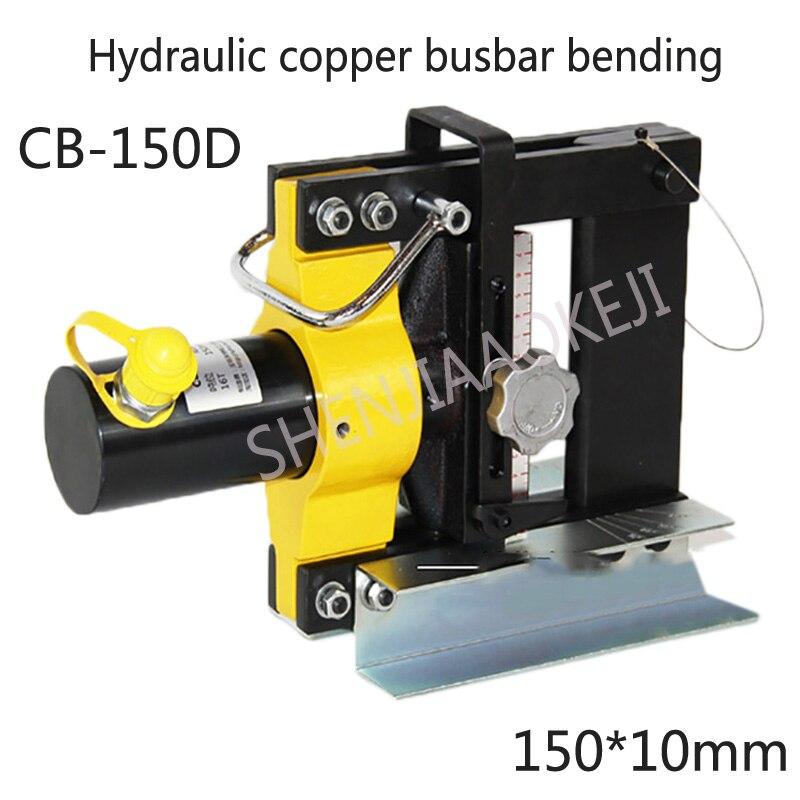 1pc CB-150D Hydraulic bus bar bender,Hydraulic Copper busbar bending machine,busbar bender,brass bender bending tool цена