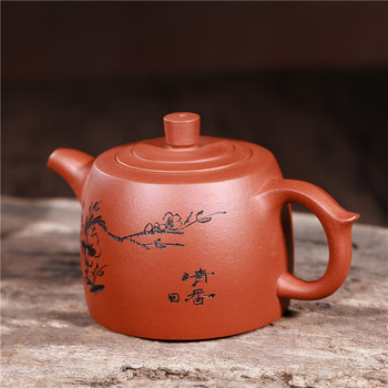 280ML Yixing Purple Clay Tea Kettle Drinkware Health Qing Shui Mud 9 Holes Art Teapot Office Tea Ceremony Puer Pot Sent Friends