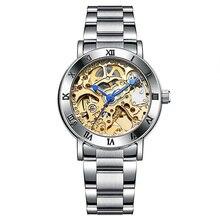 IK coloring женские часы автоматические механические часы со скелетом женские часы браслет из нержавеющей стали OL Lady Montre Femme Orologio Donna