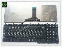 New Russian Keyboard For Toshiba Satellite A500 P200 P300 L350 L500 X500 X300 RU Black Laptop