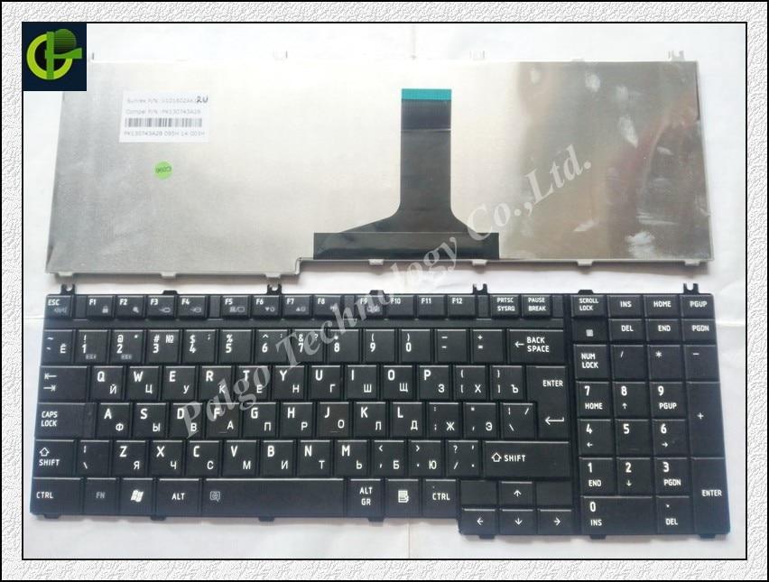Nouveau Clavier Russe pour Toshiba Satellite A500 X200 X505 P200 P300 L350 L500 X500 X300 A505 A505D F501 L535 P205 P505 RU noir