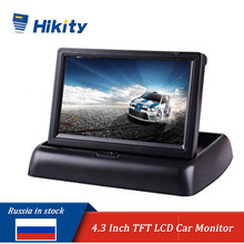 Hikity автомобильный монитор 4,3 «дисплей для камеры заднего вида складной цветной TFT ЖК-дисплей видео PAL/NTSC Авто Парковка заднего вида резервного копирования