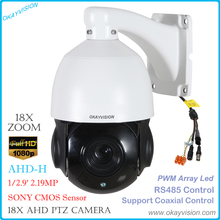 okayvision 2.0MP AHD Speed Dome Camera outdoor Pan/Tilt Zoom 18X optical Zoom 1080P AHD ptz camera support RS485