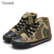 2019 boys and  girls  version of the Chinese style camouflage high help children canvas shoes bandiera rossa karaoke version [in the style of carlo tuzzi]