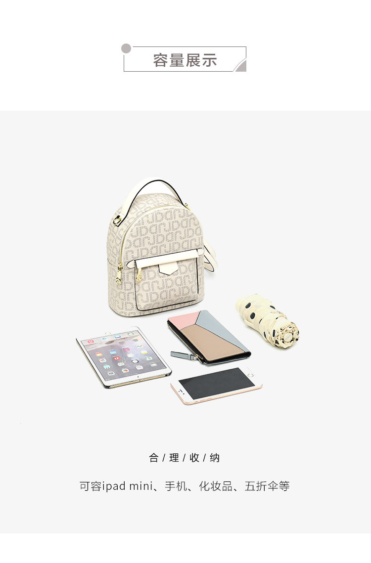 18 hot sale classic printing collision  fashion ladys shoulder backpack ladys bag TRO19010501 190304 jia18 hot sale classic printing collision  fashion ladys shoulder backpack ladys bag TRO19010501 190304 jia