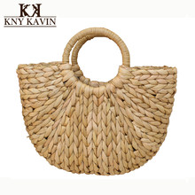58911b5f85fe KNY кавин ручной работы круглые соломенные сумки Сумка Для женщин летние  каникулы пляжная сумка большое ведро сумки из натуральн.