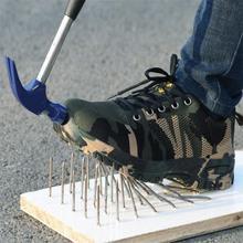 Защитная обувь со стальным носком камуфляжной расцветки; сезон весна; повседневная обувь с дышащей сеткой; Рабочая обувь с защитой от проколов; мужские кроссовки