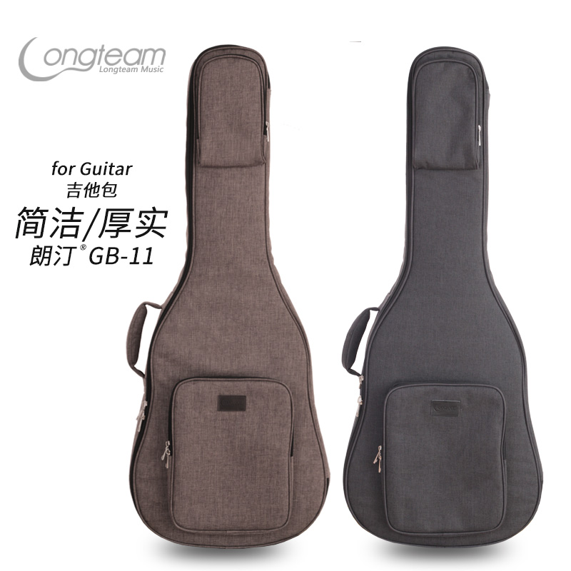 Simple guitar pack, 41  40 inch folk guitar, two shoulder cotton plus vertical Backpack ,Guitar bag 12mm waterproof soprano concert ukulele bag case backpack 23 24 26 inch ukelele beige mini guitar accessories gig pu leather
