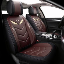 Front Rear Special Leather Car Seat Covers For Subaru Forester Legacy Outback Tribeca