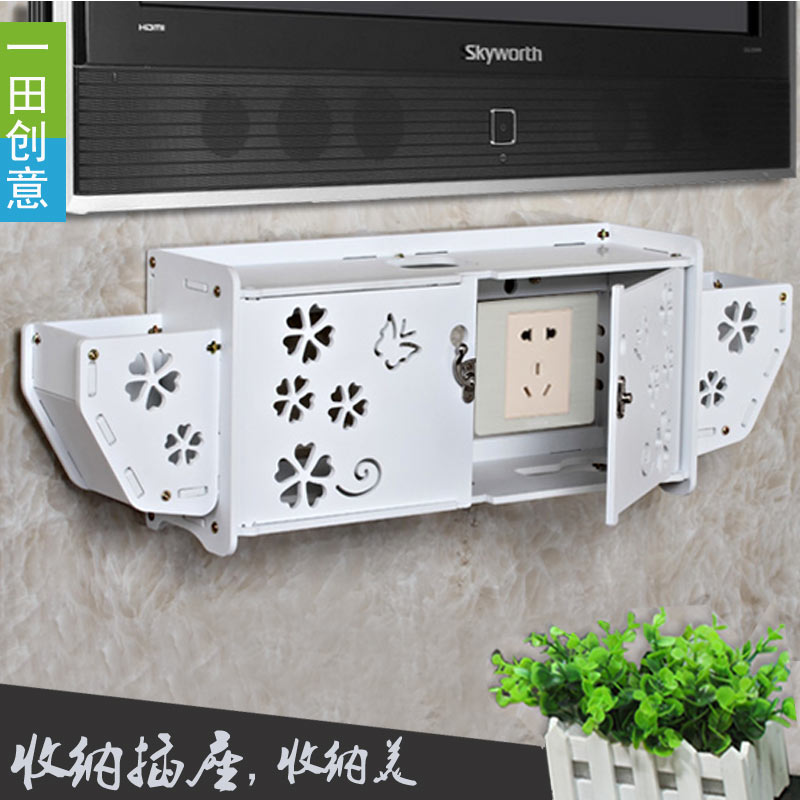 Creative Home Furnishing Wire Storage Box Socket Shielding