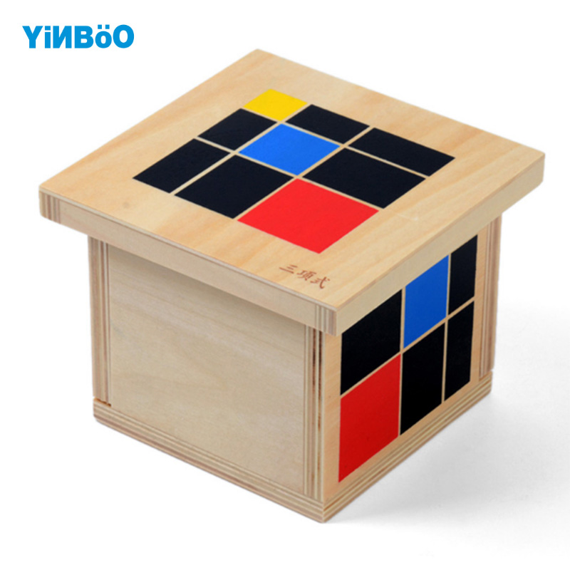 Montessori Educational Wooden Toy Trinomial Cube Math for Early Childhood Preschool Training Learning Toys Great Gift dayan gem vi cube speed puzzle magic cubes educational game toys gift for children kids grownups