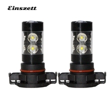 2pcs H16 LED Fog Light Bright White HeadLight Bulb 12V 10SMD 50W LED High Power Replacement Lamp Motorcycle Car Accessories