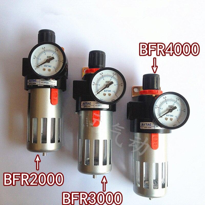 1/2 Pneumatic Source Treatment Unit BFR4000 Air Filter Pressure Regula1/2 Pneumatic Source Treatment Unit BFR4000 Air Filter Pressure Regula