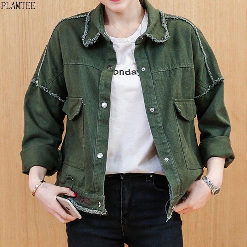 PLAMTEE Solid Color Loose Denim Jacket For Women Letter Embroidery Bomber Jacket