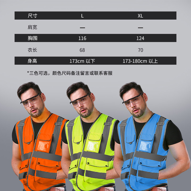 Safety protective coat for construction of reflective vest construction vehicle traffic road administration fluorescent clothes 3