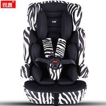5 цвета ребенок безопасности автокресло childrend сиденья безопасности для детей в возрасте 0-4-6-12 лет с ISOFIX костюм для 9 кг-36 кг ребенка