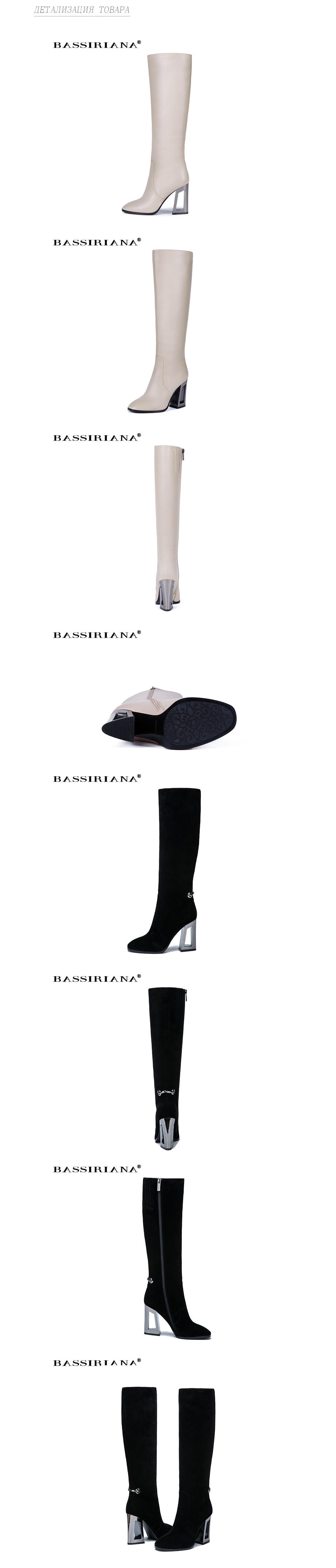BASSIRIANA nuevo cuero genuino botas altas zapatos de tacón alto alto tacón fb3ecb