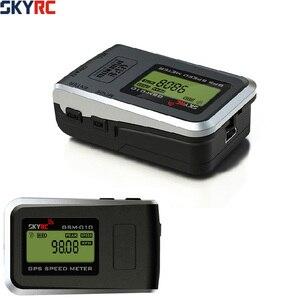 SKYRC GPS измеритель скорости, высокоточный GPS Спидометр для радиоуправляемых дронов, FPV мультироторный Квадрокоптер, вертолет