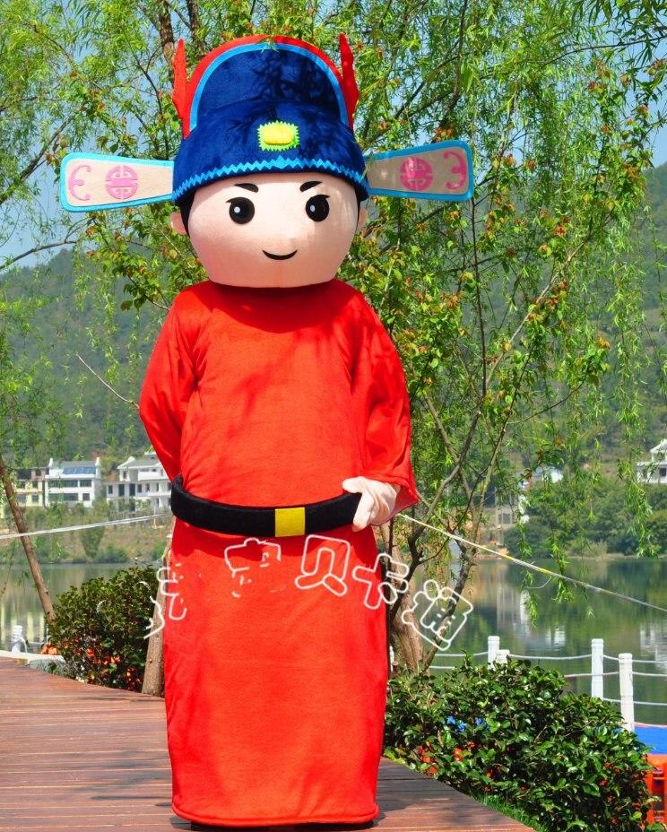 Mascotte savant Costume de mascotte de dessin animé traditionnel chinois mascotte de dessin animé taille adulte Costume de carnaval Halloween