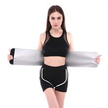 32120d6faa9 Sport sweating waist support belt silver fiber fast heating composite  fabric not pilling slimming waist and abdomen  ST2148