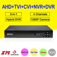 1080P CCTV Camera XMeye Hi3520D 4 Channel 4CH 1080N 25fps 56 in 1 Hybrid Coxail NVR