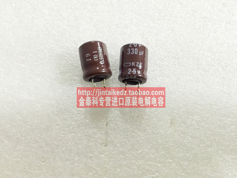 Capacitors Impartial 2018 Hot Sale 30pcs Nippon 25v330uf 10x12.5 Kze Low-impedance Brown 105-degree Short Legs Origl Free Shipping