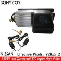 WIFI camera SONY HD Waterproof 170 Degree WIFI camera in rear view camera for Nissan Livina Cube GT R Pulsar Versa Fairlady 350